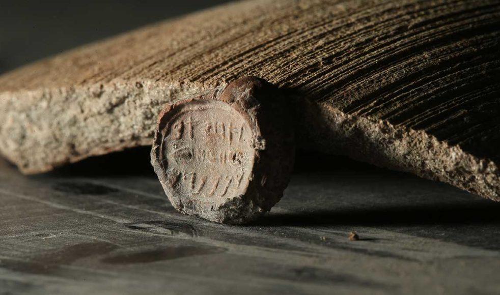 Bullae kunde man hitta på antikvitetsmarknader tidigare utan att med säkerhet kunna säga varifrån de kom.