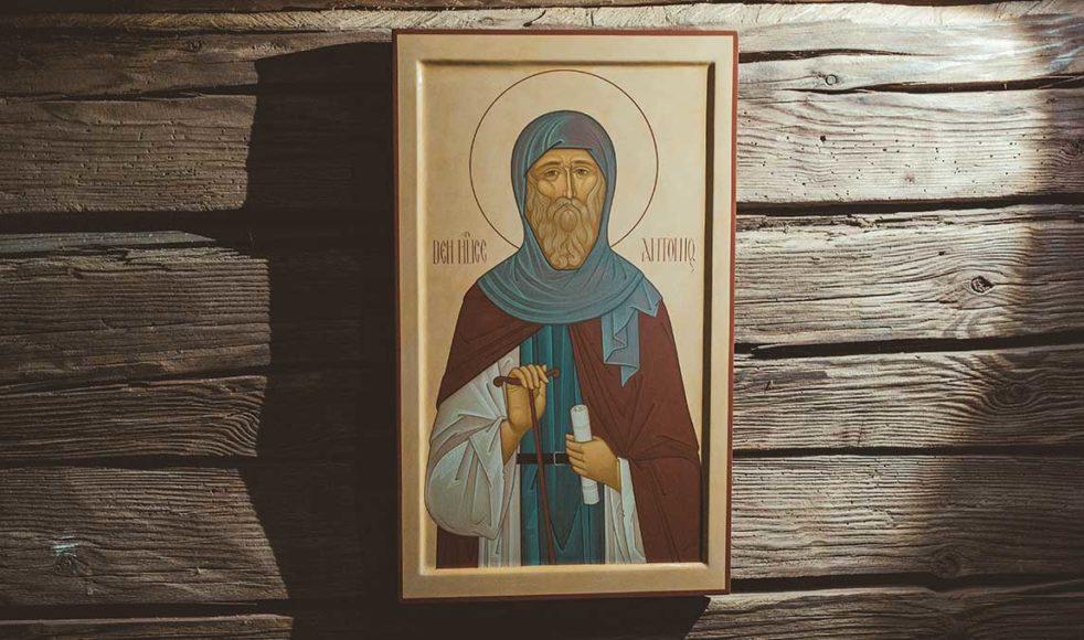 Ikonen »Den helige Antonius«.