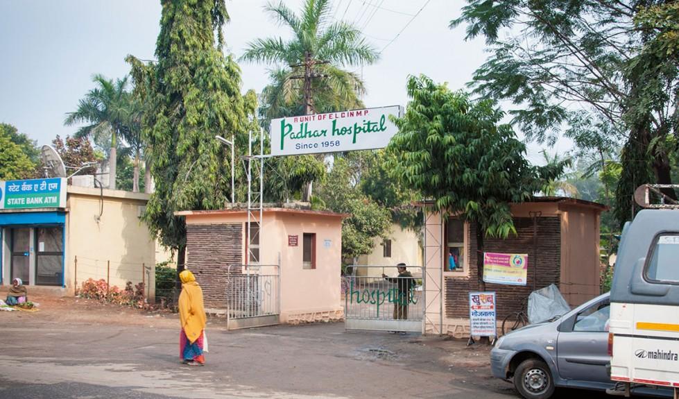 padhar_sjukhus