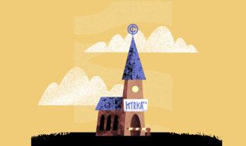 Är kyrkan ett varumärke?